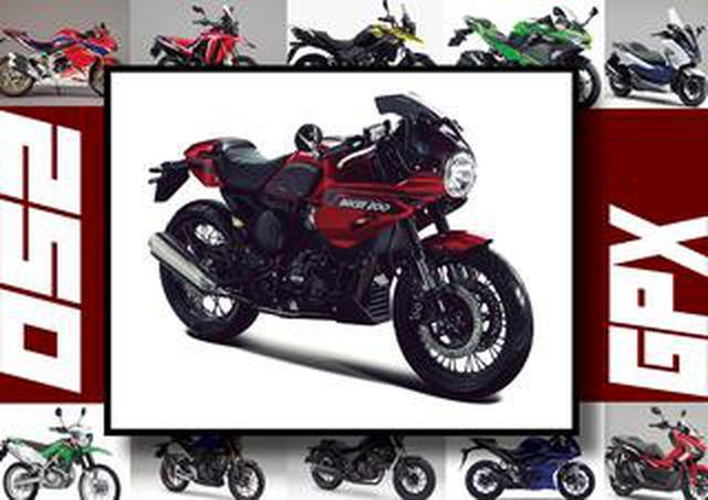 画像: GPX「ジェントルマン レーサー200」いま日本で買える最新250ccモデルはコレだ!【最新250cc大図鑑 Vol.056】-2020年版-