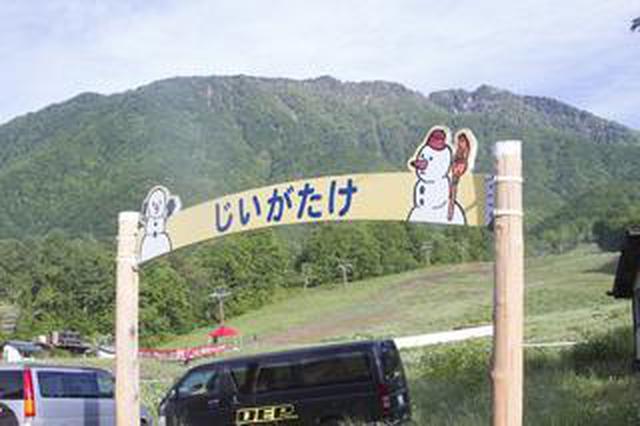 画像: また爺ヶ岳を走れる日まで... JNCC第6戦は鈴蘭にて開催