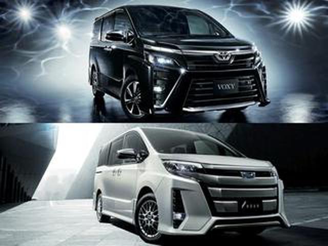 画像: トヨタ ヴォクシーとノアに高級感や快適性を高めた特別仕様車を設定