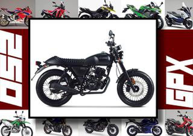 画像: GPX「レジェンド150S」いま日本で買える最新250ccモデルはコレだ!【最新250cc大図鑑 Vol.059】-2020年版-