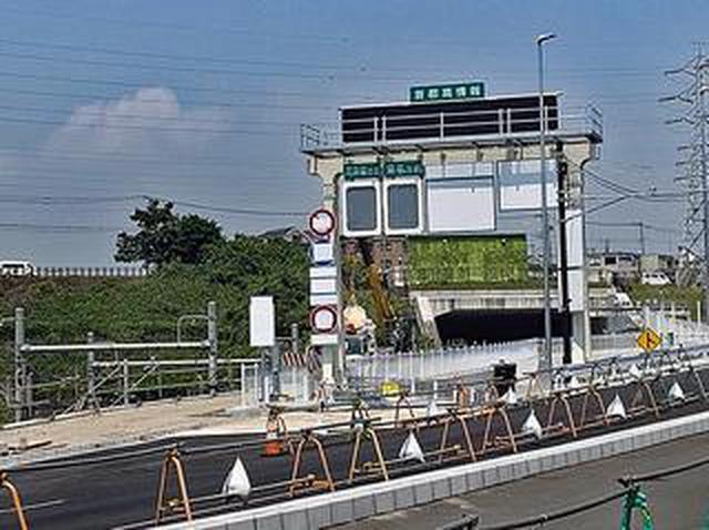画像: 首都高速 横浜北線 馬場入口が2020年10月21日に開通! これですべての出入口が利用可能に