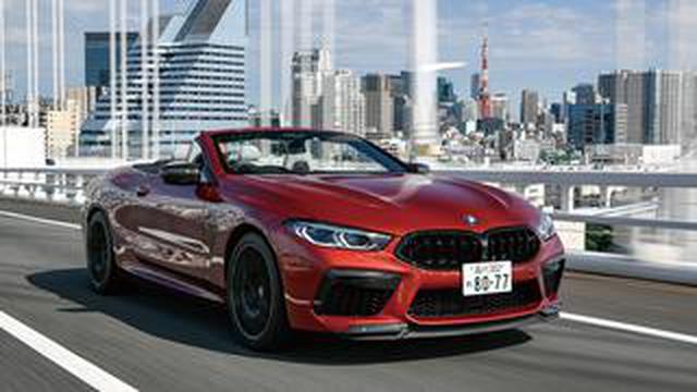 画像: 【試乗】BMW M8カブリオレ コンペティションは華麗で贅沢、そして格段に速いスーパーオープンスポーツ