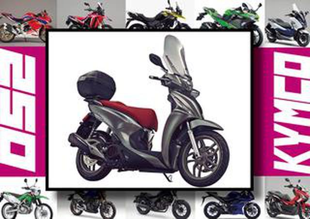 画像: キムコ「Tersely S 150」いま日本で買える最新250ccモデルはコレだ!【最新250cc大図鑑 Vol.067】-2020年版-