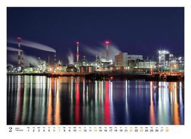 画像: カメラマン2021カレンダーのご紹介Part16 川北茂貴さん「四季の夜景旅」