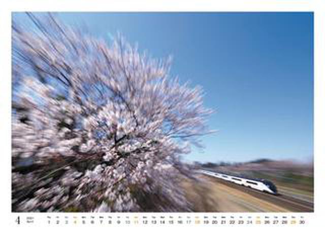 画像: カメラマン2021カレンダーのご紹介Part17 「レイルマンフォトオフィス2021カレンダー」