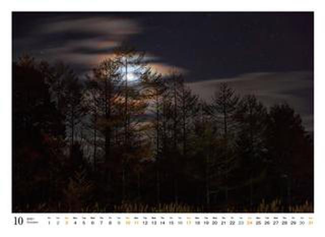 画像: カメラマン2021カレンダーのご紹介Part20 田中達也さん「月夜の晩に・・・」