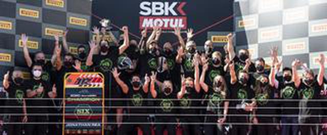 画像: <WSBK> ジョナサン・レイ 6年連続ワールドチャンピオン! カワサキは23年で8度目の世界タイトルを獲得!