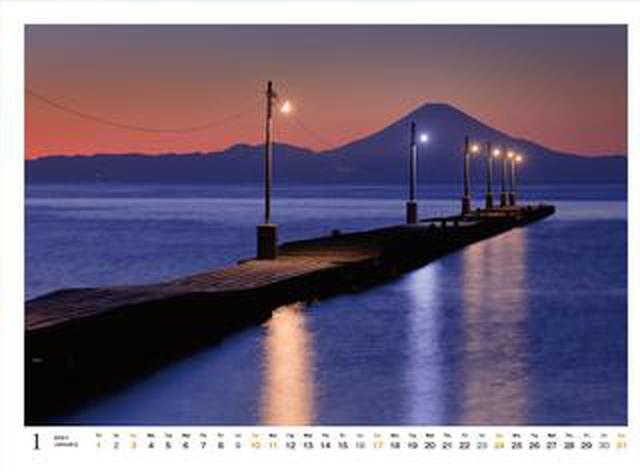 画像: 夜景撮影の第一人者が撮った美しい写真を月替わりで楽しめる! ナイトツーリング好きのライダーにもおすすめしたいカレンダー「四季の夜景旅」