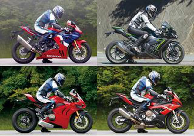 画像: 前傾のキツさはどのくらい? 1000ccスーパースポーツバイクの足つき性とライディングポジションを比較!