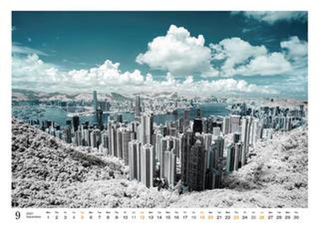 画像: カメラマン2021カレンダーのご紹介Part30 荒幡信行さん「赤外線の情景」