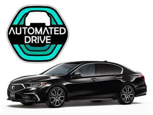 画像: ホンダが自動運転「レベル3」の型式指定を取得。2020年度中にレジェンドに搭載予定