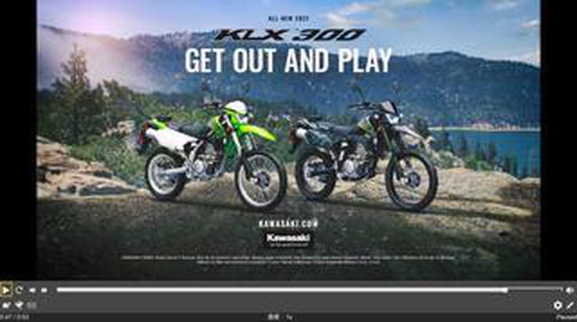 画像: USカワサキよりKLX300が新登場、日本市場への導入は未定