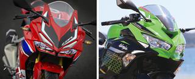画像: ホンダ「CBR250RR」とカワサキ「Ninja ZX-25R」のメカニズムを比較検証!【2気筒 VS 4気筒 250ccスーパースポーツ対決】
