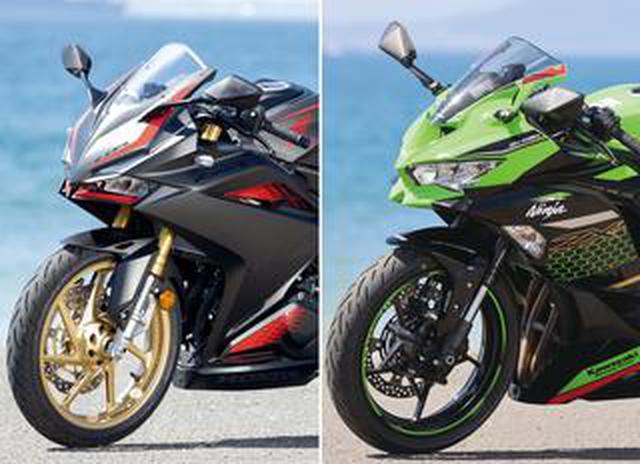 画像: ホンダ「CBR250RR」とカワサキ「Ninja ZX-25R」のスタイリングを比較!【2気筒 VS 4気筒 250ccスーパースポーツ対決】