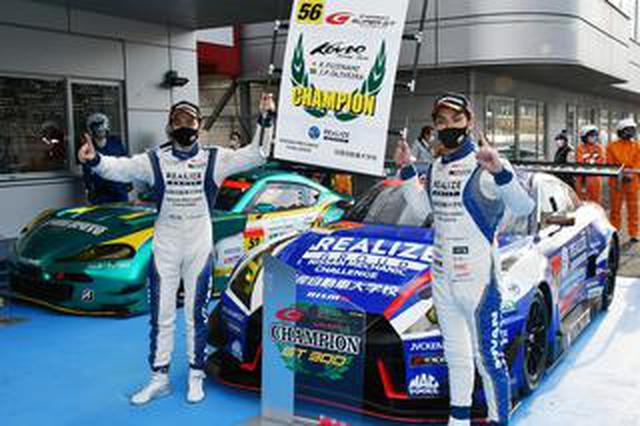 画像: KONDO RACINGがチーム初となるドライバーズタイトルを獲得【スーパーGT選手権 Rd08最終戦】GT300クラス