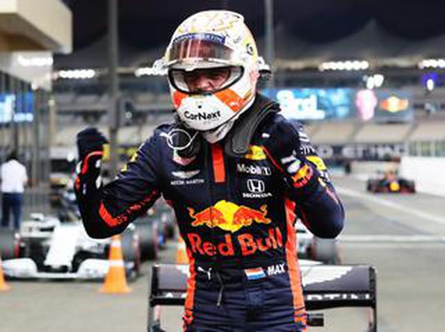 画像: F1アブダビGP予選、フェルスタッペンが今季初ポール。そのコメントから期待はさらに高まる!【モータースポーツ】