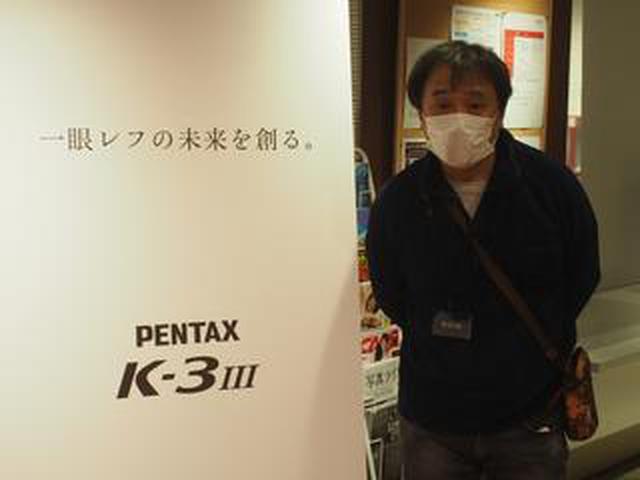 画像: ペンタックス K-3 MarkIIIの内覧会に行ってきましたよ。