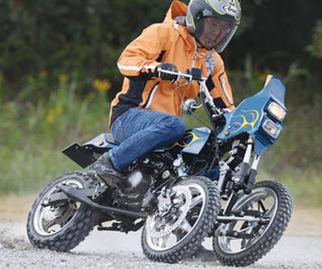 画像: 謎の三輪バイクを試乗レポート! カワサキ「Z125PRO」のエンジンを搭載した未来の乗り物!?
