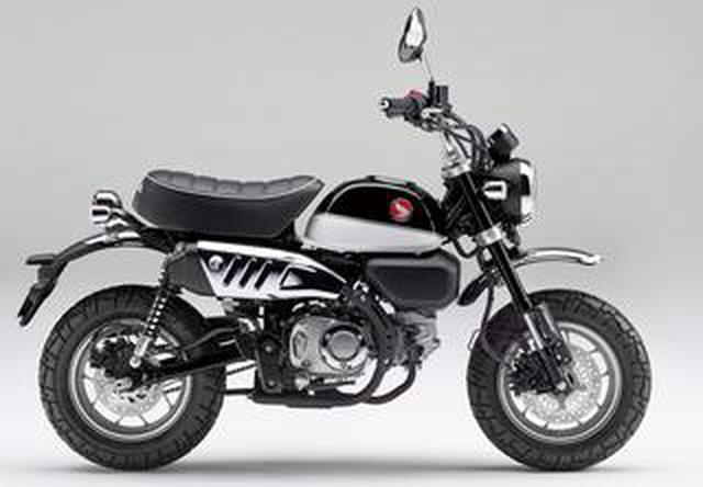 画像: ホンダ「モンキー125」【1分で読める 2021年に新車で購入可能なバイク紹介】