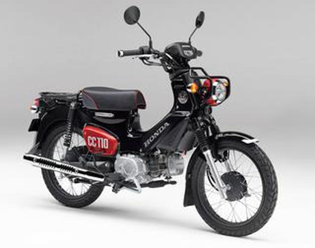 画像: ホンダ「クロスカブ110」【1分で読める 2021年に新車で購入可能なバイク紹介】