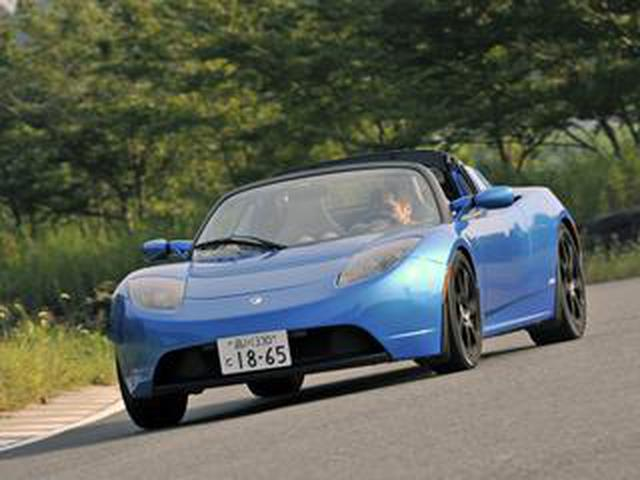 画像: 【試乗】テスラ ロードスターは「近未来のスポーツカー」を味わえたEVスポーツだった【10年ひと昔の新車】