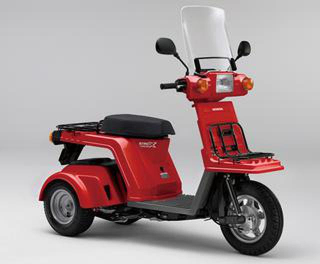 画像: ホンダ「ジャイロ X」【1分で読める 2021年に新車で購入可能なバイク紹介】