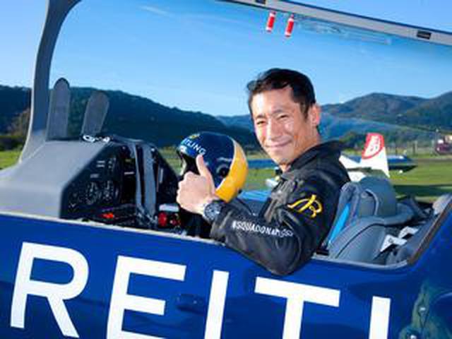 画像: 【イベント】エアレースの室屋義秀選手が2021年3月22日、栃木の空に「ニコちゃんマーク」を描く!