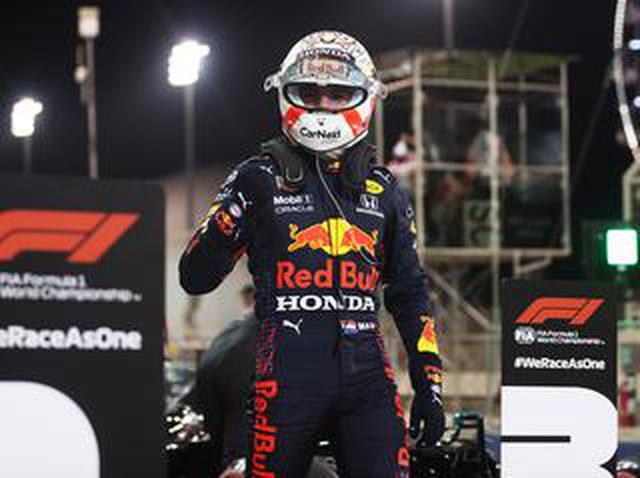 画像: F1バーレーンGPの予選、ホンダのフェルスタッペンが圧巻のポール、角田は13番手【モータースポーツ】