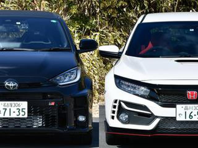 画像: トヨタ GRヤリスと ホンダ シビック タイプR。最尖端スポーツ、それぞれの異次元