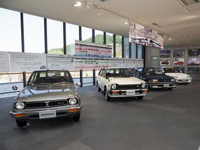 画像: 歴代シビックを一堂に展示。ホンダコレクションホールで「CIVIC WORLD」展を2021年5月31日まで開催