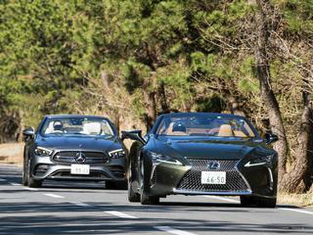 画像: 【試乗】レクサスLC500コンバーチブルとメルセデスE300カブリオレ、オープンモデル2台の伝統と革新