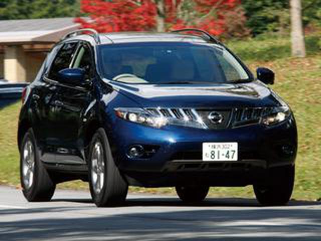 画像: 【試乗】北米市場向けのはずだったムラーノは2代目では日本市場も意識【10年ひと昔の新車】
