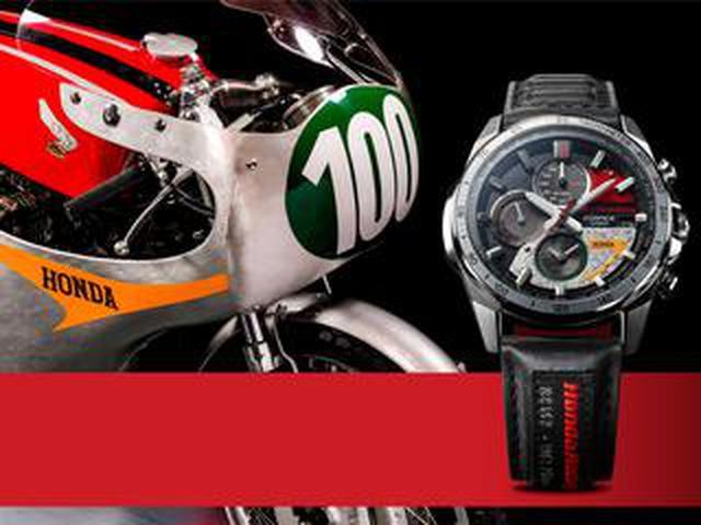 画像: ホンダ「RC162」をモチーフとした腕時計が誕生! エディフィスとホンダレーシングがコラボしたタフネス電波ソーラーウォッチ
