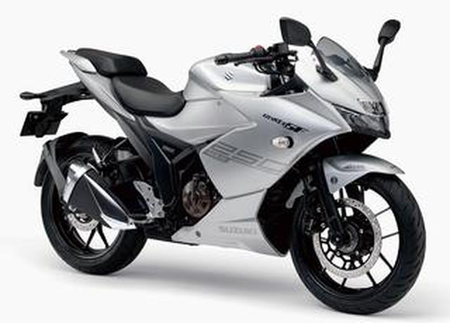 画像: スズキ「ジクサーSF250」【1分で読める 2021年に新車で購入可能なバイク紹介】