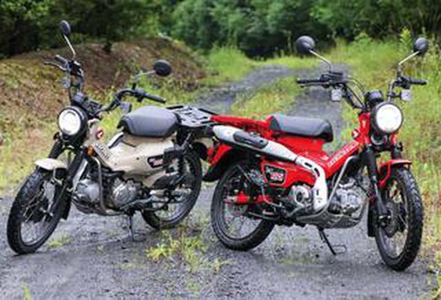 画像: お得な原付二種とは? 経済性の高さで選ぶギア付き125ccバイク|車体価格だけでなく燃費性能にも注目