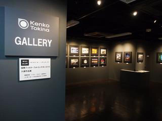 画像: ケンコー・トキナー、中野本社ビル内にフォトギャラリーを開設。