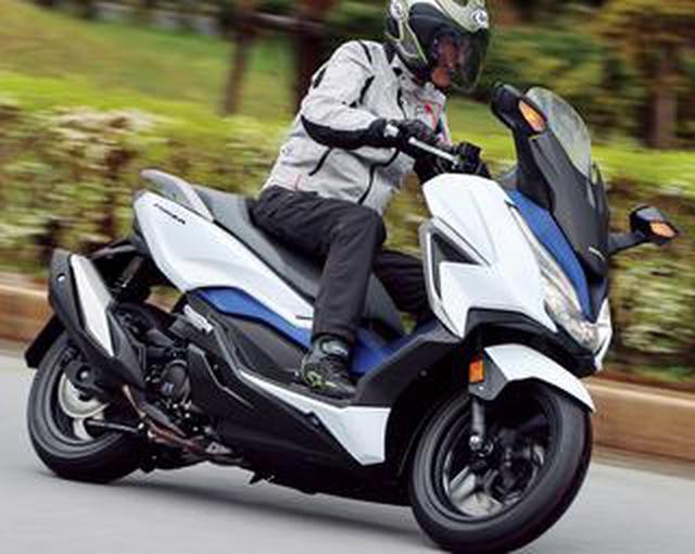 画像: ホンダ新型「フォルツァ」インプレ(2021年)新設計エンジンを搭載し装備もさらに充実した250ccスクーターの雄