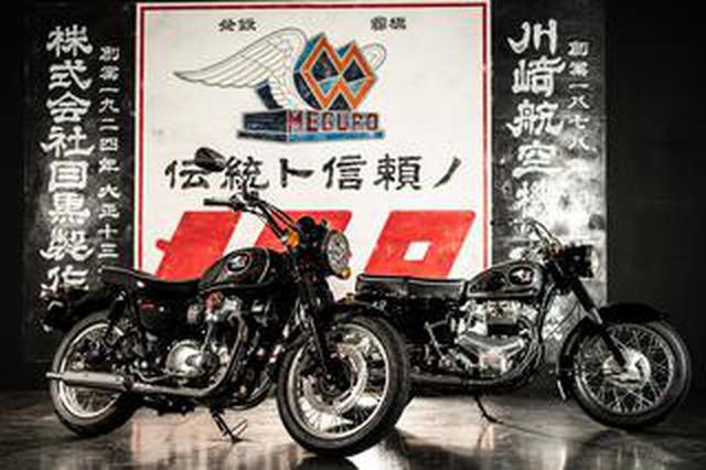 画像: カワサキとメグロの歴史を解説! カワサキ「W800」「メグロK3」のルーツを追う【ブランドヒストリー】