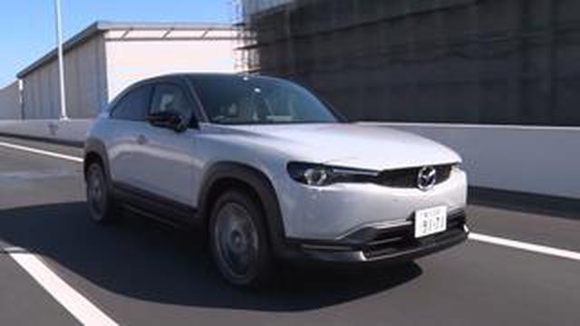 画像: 【動画】竹岡 圭のクルマdeムービー「マツダ MX-30 EV MODEL」(2021年3月放映)
