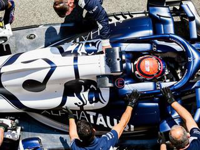 画像: 2021年F1第4戦スペインGP、角田はほんの小さなミスでQ1敗退、16番手スタートと試練が続く【モータースポーツ】