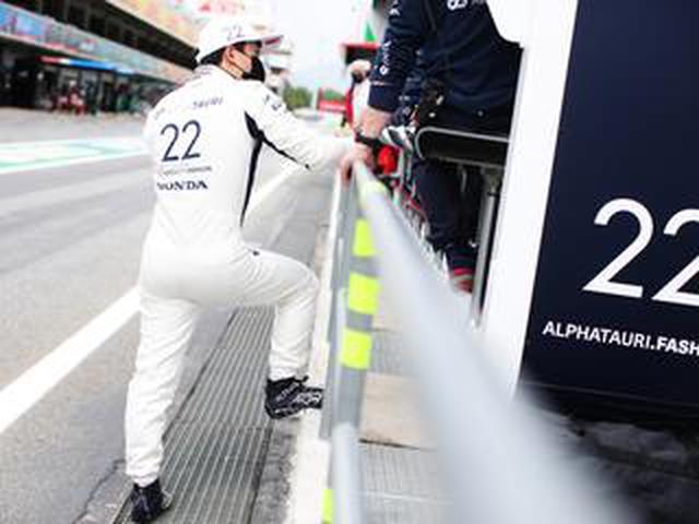 画像: 2021年F1第4戦スペインGP、角田は序盤リタイアも「ペースはかなりよかった」【モータースポーツ】