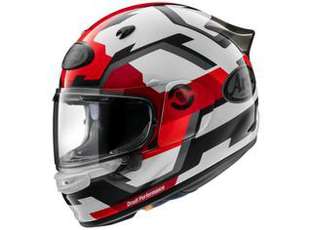 画像: アライの新型ヘルメット「アストロGX」に初のグラフィックモデル「アストロGX・フェイス」が登場、カラーは3色!