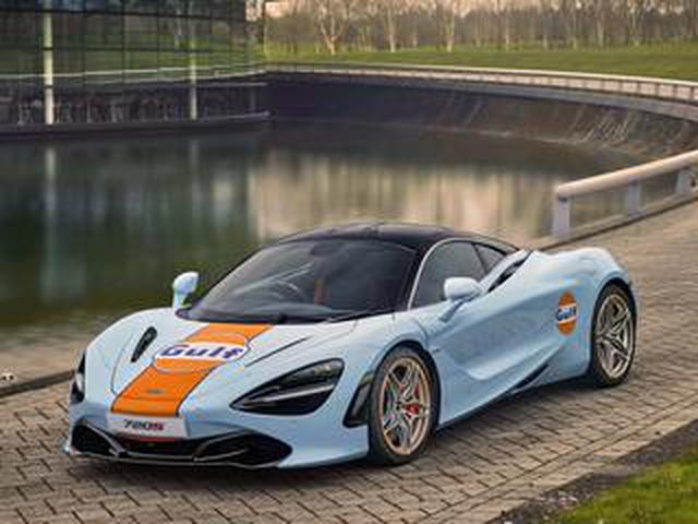 画像: マクラーレンがF1 GTRを彷彿とさせる伝説の「ガルフ」カラーを720Sで再現。販売も予定しているが・・・