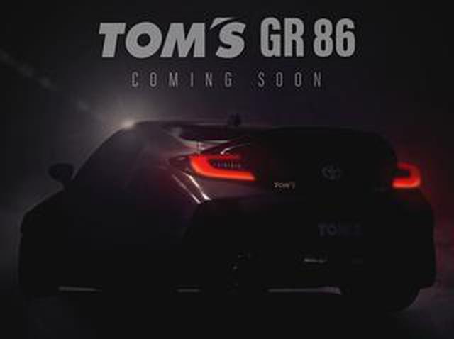 画像: TOM'Sバージョンの「GR 86コンセプト」を6月6日に公開。WRCドライバー勝田貴元プロデュースのGRヤリス展示も