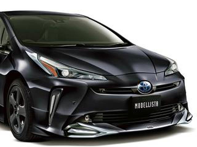 画像: モデリスタがプリウス 特別仕様車「ブラックエディション」向けのカスタマイズアイテムを発売
