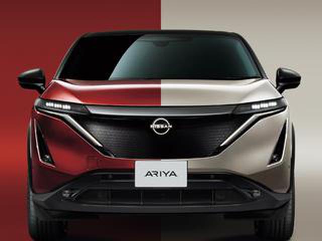 画像: 日産 アリア、標準モデルより先に特別限定車「アリア リミテッド」の価格発表&予約注文を開始