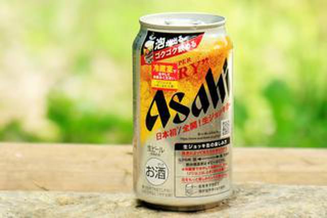 画像: アサヒスーパードライ「生ジョッキ缶」はキャンプで役立つ? 実際にキャンプツーリングに持っていってみた【新製品レビュー】