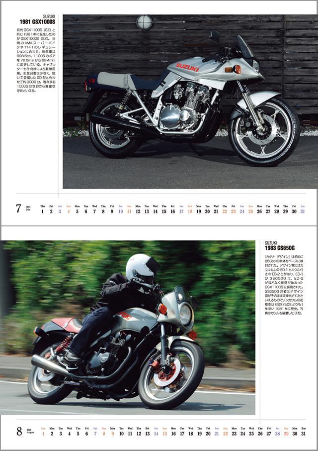 画像3: 「Mr.Bike BG」2021年7月号は6月14日発売。