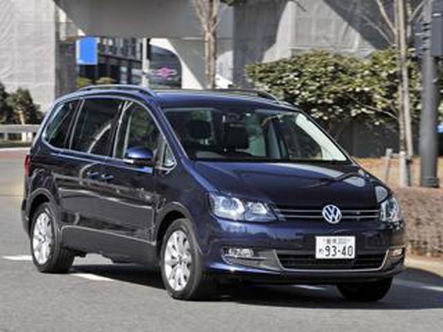 画像: 【試乗】フォルクスワーゲン シャランが、ガラパゴスの日本ミニバン市場に殴り込み?【10年ひと昔の新車】