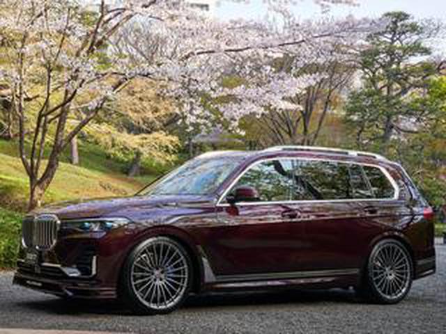 画像: BMWアルピナが2021年に導入するビッグモデル2車種とは【輸入車事情2021-2022】